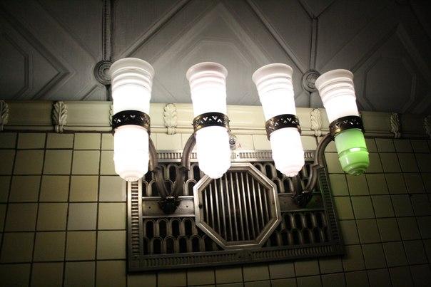 Классный светильник, один позеленел.  26 ноября 2017
