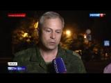 Донецк, 31 августа 2018 Это сделали Укрaiна и США! Срочное заявление Эдуарда Басурина по убийству Захарченко
