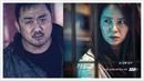 BEST KOREA ACTION MOVIE 2019 | UN5T0P4BL3 | SUBTITLE INDONESIA YtPlara