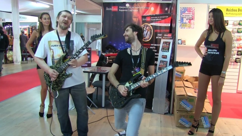 ACDC Back in Black Live at NAMM Musikmesse Russia Kirill Safonov and Yuriy Sergeev