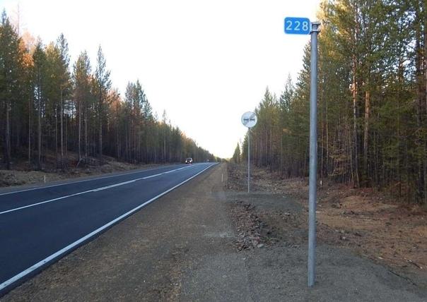 Отремонтировано 9 км автодороги «Братск – Усть-Илимск»