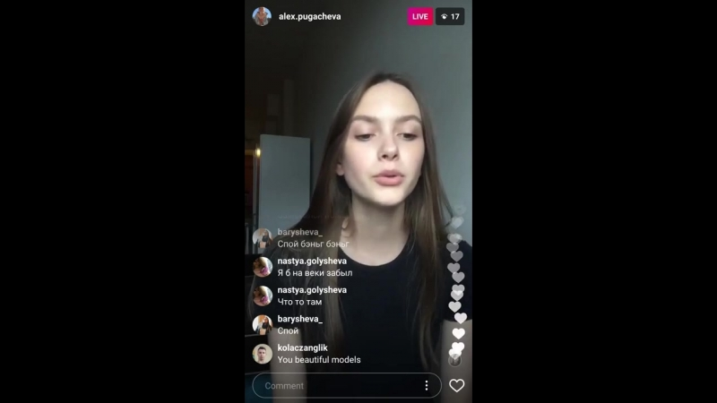 Russian Model Alex Pugacheva talks about being a Russian spy