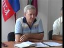 Аппаратное совещание этой недели в администрации Старобешевского района