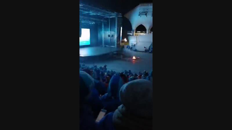 Артек арена 2