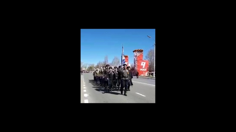 Парад 9 мая 2018 года