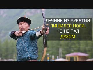 Петр Марзаев - Человек Года 2018 по версии «Информ Полис»