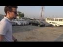Эмираты. Дубай. Аукцион брошенных автомобилей