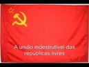 Hino Nacional da União Soviética - URSS (versão de 1977) legendado