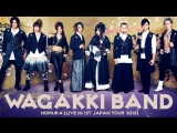Wagakki Band - Homura (Live in 1st Japan Tour 2015)