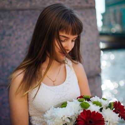 Дарья Кропачева