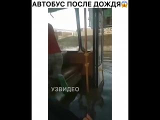 uz_video-20180720-0002.mp4