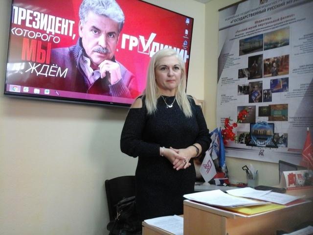 Состоялся 2 (совместный) Пленум Комитета и КРК Ямало-Ненецкого окружного отделения КПРФ