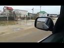 30 11 шторм в Кирилловке