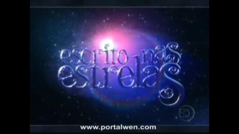 Abertura de Escrito nas Estrelas.