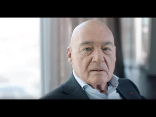 Альфа-Банк: Свобода, Владимир Познер и его фирменный аксессуар