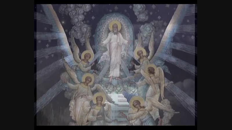 124. Исав и Иаков. Видение Иаковым таинственной лестницы