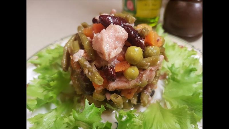 Средиземноморский салат из тунца