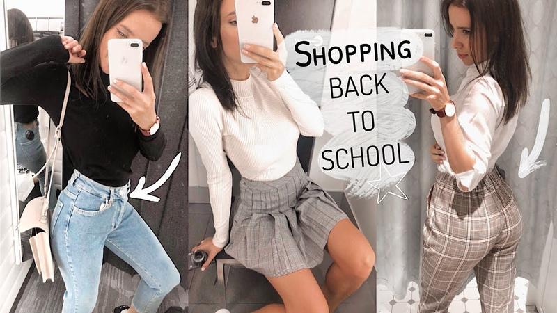 КАК БЫТЬ СТИЛЬНОЙ В ШКОЛЕ 😱 ТРЕНДЫ осени 2018 🎒 ЧТО КУПИТЬ НА УЧЕБУ , BACK TO SCHOOL ШОПИНГ🔥