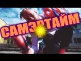 Стас Давыдов - 1 СЕНТЯБРЯ (Lil ИNGLISH PERFEKT) премьера клипа