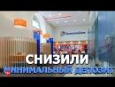 Форекс и рынки • ПСБ-Форекс реагирует на критику, счета Крымова, токен ADA в FINNEY