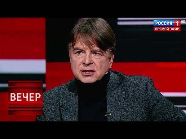 Ложь от первого лица: Лиелайс о распаде СССР и латвийском гражданстве. Вечер с Соловьевым