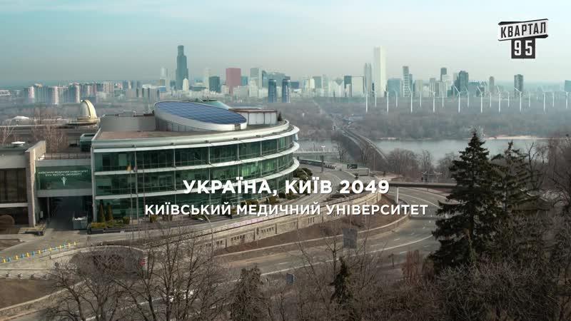 Сериал Слуга Народа 3 сезон 1 серияT