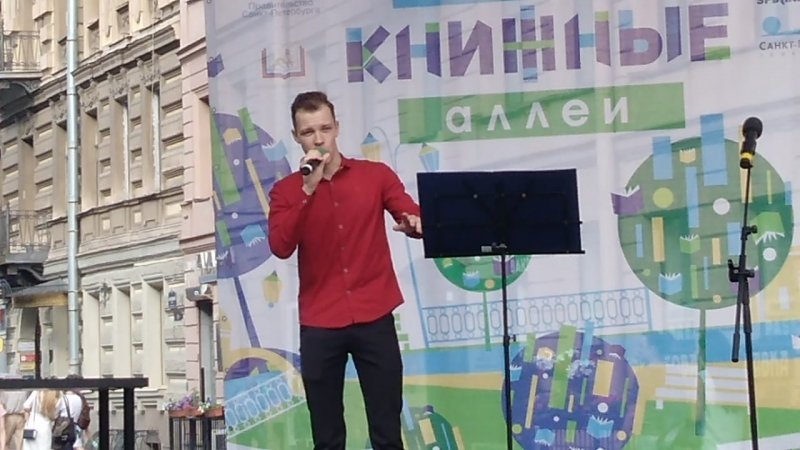 Александр Морозов - У Чёрного моря