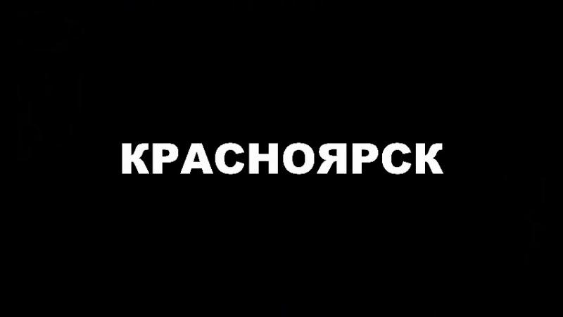 Приглашение на Мото-Фестиваль СИБИРСКАЯ ВЕРСТА 2018