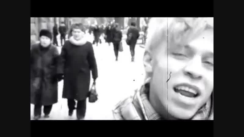 Quest Pistols Show - Белая стрекоза любви (видеоклип).