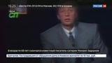 Новости на Россия 24 Он мог рассмешить кого угодно умер Михаил Задорнов