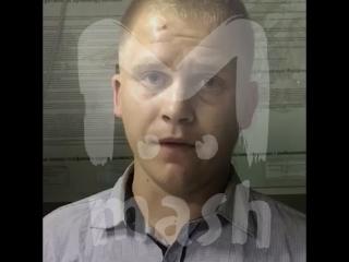 Парень извиняется перед МВД за оскорбительное видео