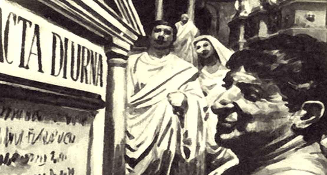 Римская газета