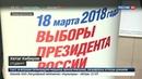 Новости на Россия 24 • Во Владикавказе собирают подписи в поддержку Путина