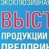 Новости социального предпринимательства Костромы
