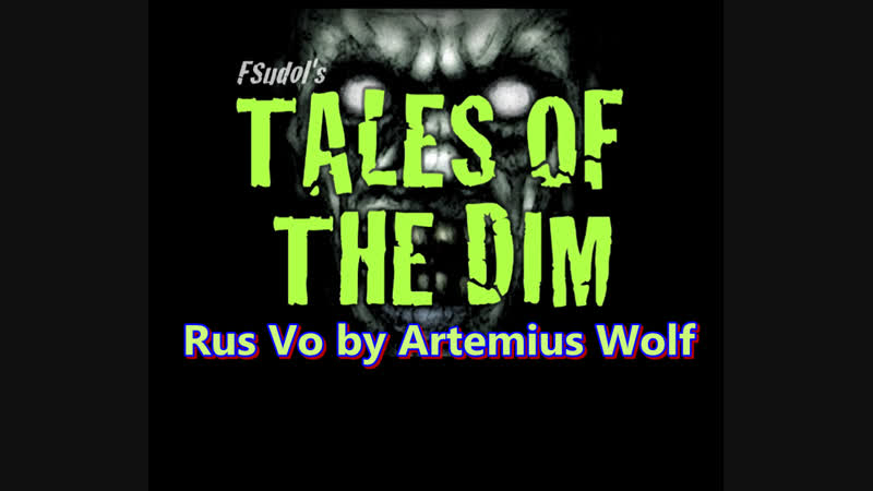 Сказки Мрака \ Tales of the Dim 1 (Rus Vo by Artemius Wolf)