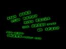 Пираты «Черной лагуны» - Опенинг