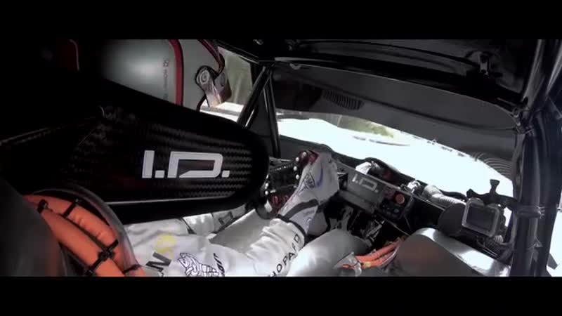 Volkswagen ID R chasing new