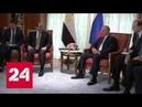 Путин покатал ас-Сиси на Кортеже : Москва и Каир переходят к совместным проектам - Россия 24