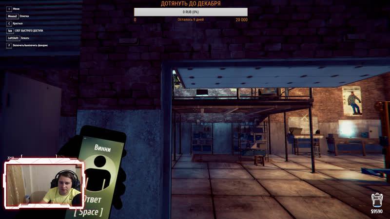 Thief Simulator- симулятор вора Часть 6 новый район