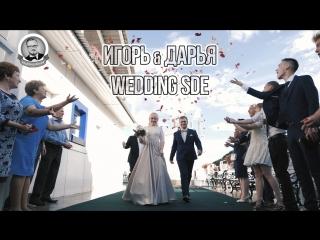 Wedding day  |Игорь & Дарья | интервью | Ведущий Андрей Буриков