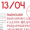 13.04 | АТМОСФЕРНОЕ ДАВЛЕНИЕ-35 | УСПЕХ