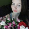 Kristina Tambovtseva