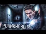Дима Масленников Ночь в ЗАКРЫТОМ офисе... Миссия Спасти заложника
