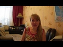 Видеоотзыв на тренинг Аделя Гадельшина от Туман Алеси
