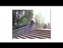 Quasi Skateboards Mother Full Skate Video