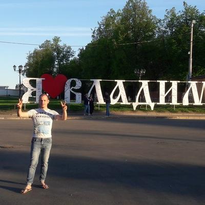 Роман Дмитриев