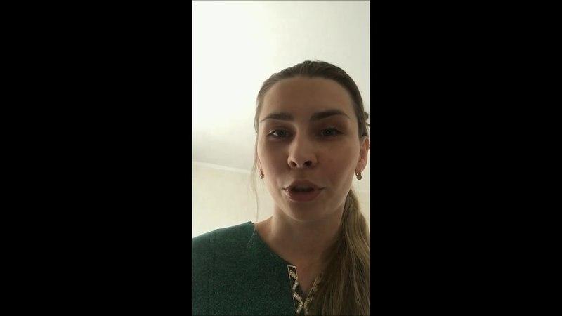 Отзыв Анастасии Сергеевой о тренинге
