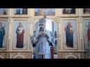 Слово митрополита Савватия в праздник Успения Пресвятой Владычицы нашей Богородицы и Приснодевы Марии г Кяхта