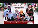 Автор Композитор Исполнитель Авет Маркарян дорогие мои поклонники моего творчества приглашаю всех на концерт 24 декабря