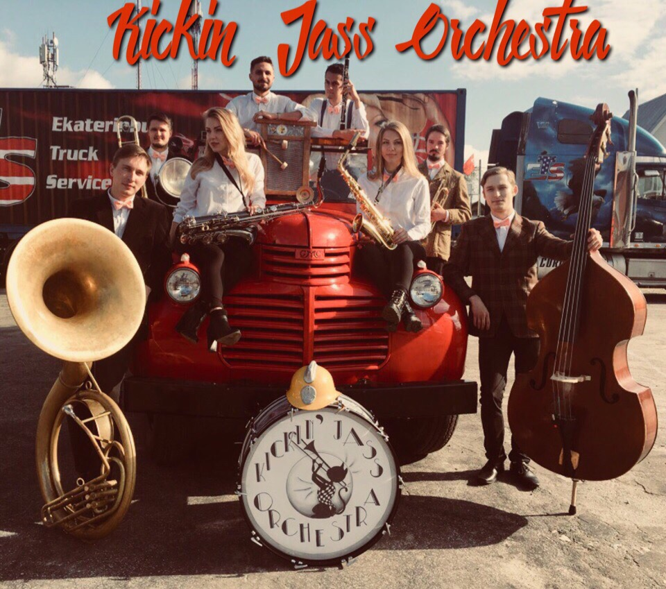 31.08 Kickin' Jass Orchestra в EverJazz!